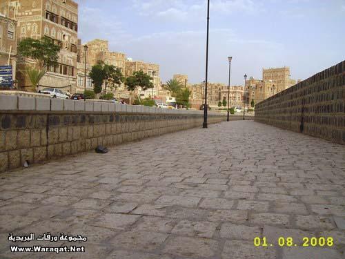 طوف وشوف فى اليمن الشقيق San3a33