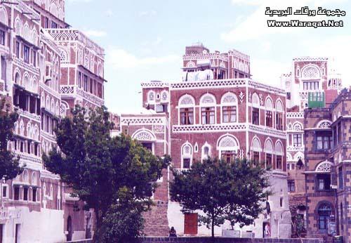 طوف وشوف فى اليمن الشقيق San3a34