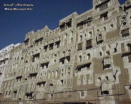 طوف وشوف فى اليمن الشقيق San3a36