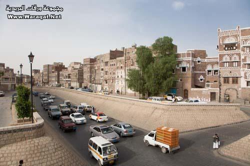 طوف وشوف فى اليمن الشقيق San3a38