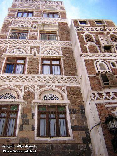 طوف وشوف فى اليمن الشقيق San3a5