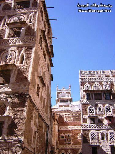 طوف وشوف فى اليمن الشقيق San3a6
