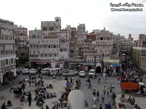طوف وشوف فى اليمن الشقيق San3a8