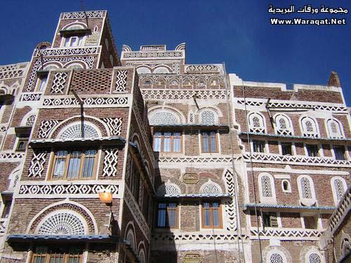 طوف وشوف فى اليمن الشقيق San3a9