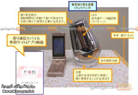 إختراعات متنوعة Akhtaraat-NES_18