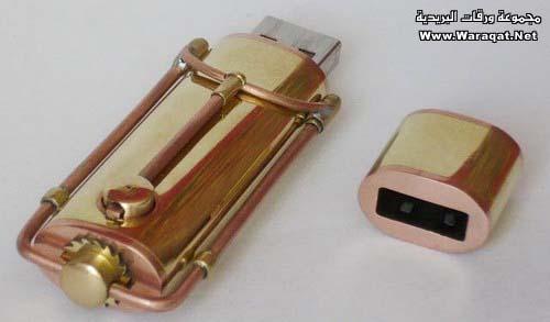 فلاش ميموري مبتكرة ..!! Flash-memory18