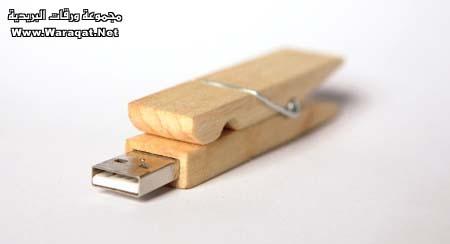 فلاش ميموري مبتكرة ..!! Flash-memory21