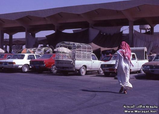 مصور امريكي يزور الرياض في السبعينات الميلادية ويلتقط هذه الصور Reyadh_zmaan11