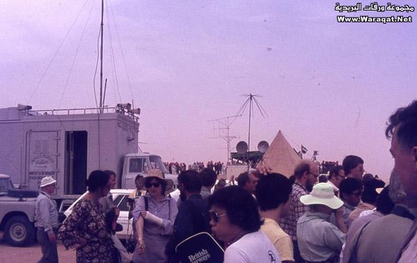 مصور امريكي يزور الرياض في السبعينات الميلادية ويلتقط هذه الصور Reyadh_zmaan13