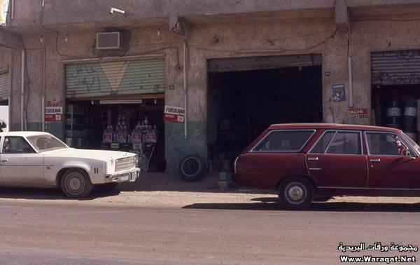 مصور امريكي يزور الرياض في السبعينات الميلادية ويلتقط هذه الصور Reyadh_zmaan17