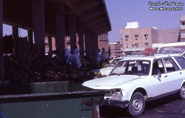 مصور امريكي يزور الرياض في السبعينات الميلادية ويلتقط هذه الصور Reyadh_zmaan19