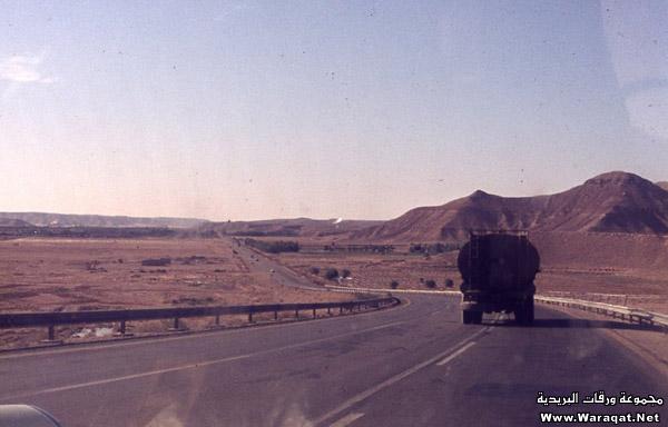 مصور امريكي يزور الرياض في السبعينات الميلادية ويلتقط هذه الصور Reyadh_zmaan21