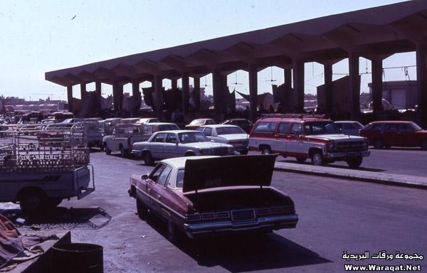 مصور امريكي يزور الرياض في السبعينات الميلادية ويلتقط هذه الصور Reyadh_zmaan23