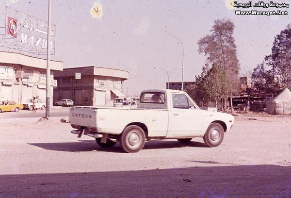 مصور امريكي يزور الرياض في السبعينات الميلادية ويلتقط هذه الصور Reyadh_zmaan24