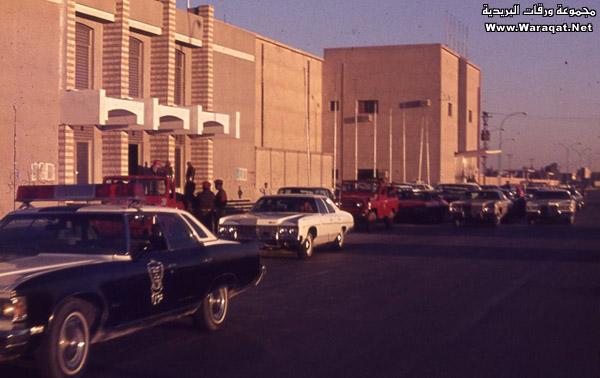 مصور امريكي يزور الرياض في السبعينات الميلادية ويلتقط هذه الصور Reyadh_zmaan25
