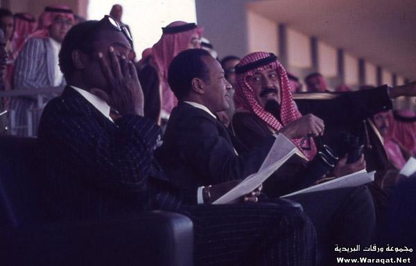 مصور امريكي يزور الرياض في السبعينات الميلادية ويلتقط هذه الصور Reyadh_zmaan32