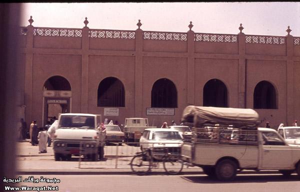 مصور امريكي يزور الرياض في السبعينات الميلادية ويلتقط هذه الصور Reyadh_zmaan33
