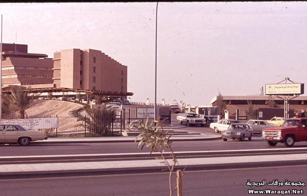 مصور امريكي يزور الرياض في السبعينات الميلادية ويلتقط هذه الصور Reyadh_zmaan35
