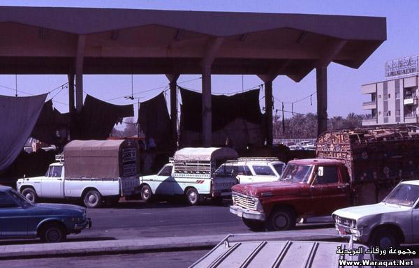 مصور امريكي يزور الرياض في السبعينات الميلادية ويلتقط هذه الصور Reyadh_zmaan36