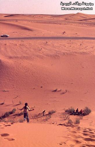 مصور امريكي يزور الرياض في السبعينات الميلادية ويلتقط هذه الصور Reyadh_zmaan44