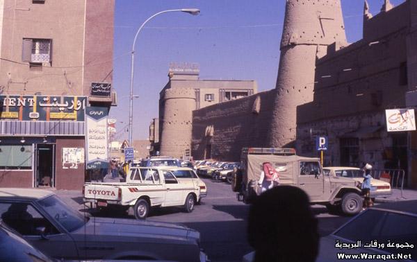 مصور امريكي يزور الرياض في السبعينات الميلادية ويلتقط هذه الصور Reyadh_zmaan6