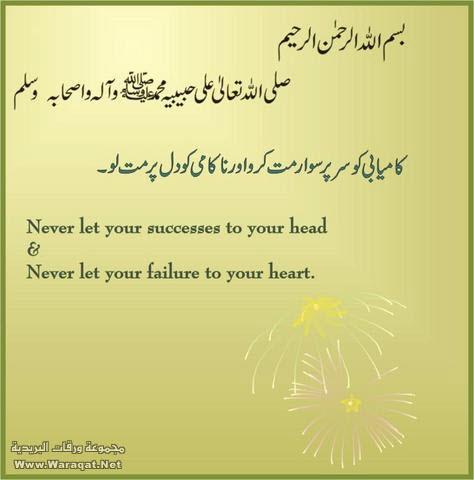 خلفيات اسلامية مميزة للغاية بدقة عالية Islamic-wallpapers10
