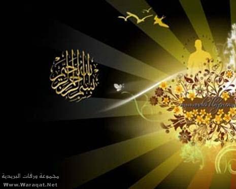 خلفيات اسلامية مميزة للغاية بدقة عالية Islamic-wallpapers2