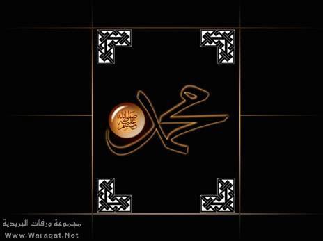 خلفيات اسلامية مميزة للغاية بدقة عالية Islamic-wallpapers6