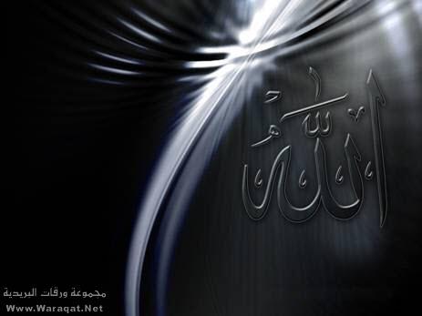 خلفيات اسلامية مميزة للغاية بدقة عالية Islamic-wallpapers7
