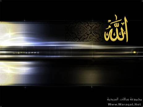 خلفيات اسلامية مميزة للغاية بدقة عالية Islamic-wallpapers8