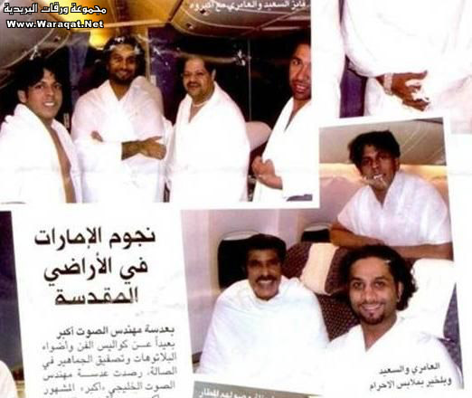 صور لمشاهير وهم يؤدو Celebrities_7aj12