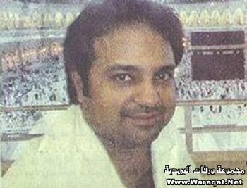 صور لمشاهير وهم يؤدو Celebrities_7aj25