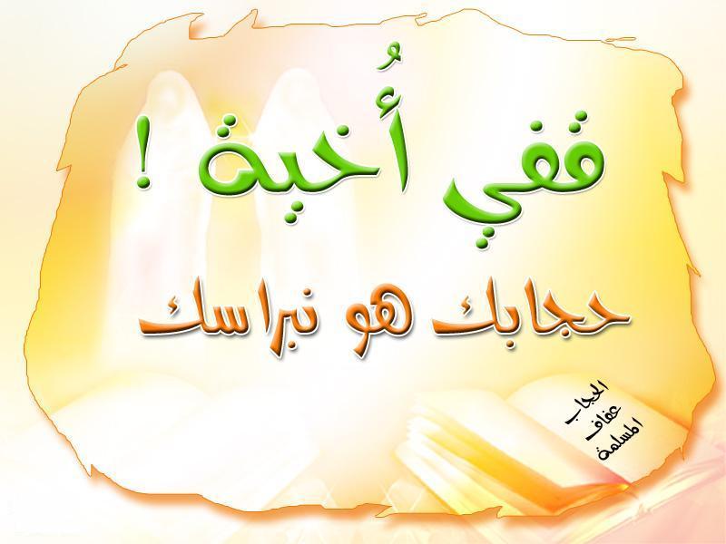 خلفيات اسلامية مميزة للغاية بدقة عالية Islamic_background10