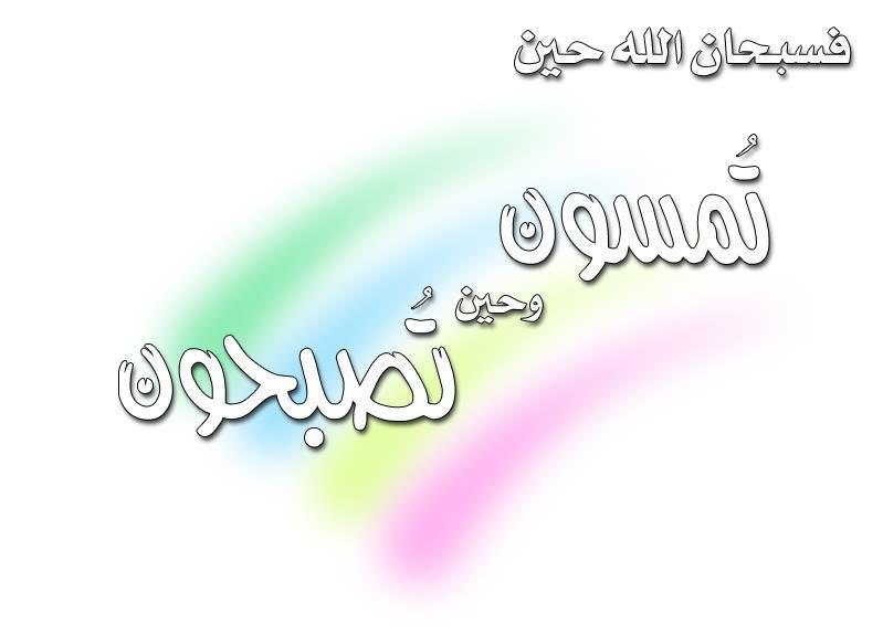 خلفيات اسلامية مميزة للغاية بدقة عالية Islamic_background12