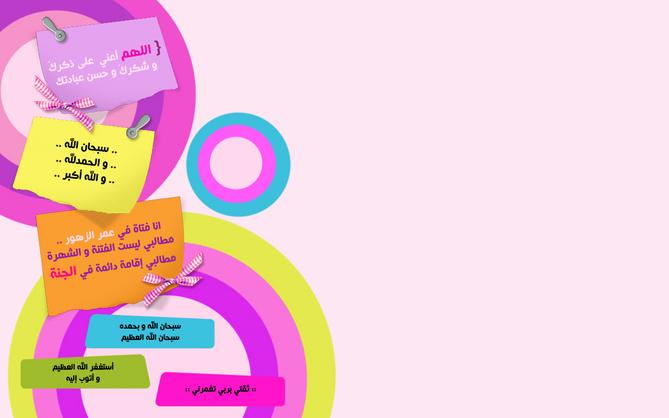 خلفيات اسلامية مميزة للغاية بدقة عالية Islamic_background13