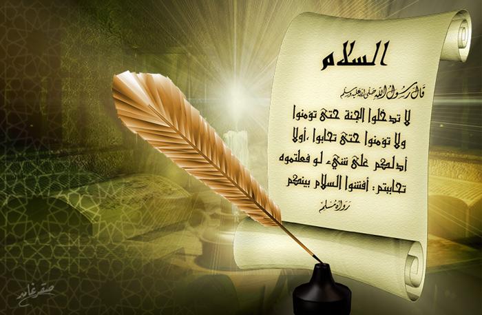 خلفيات اسلامية مميزة للغاية بدقة عالية Islamic_background14