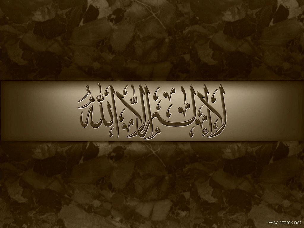 خلفيات اسلامية مميزة للغاية بدقة عالية Islamic_background16