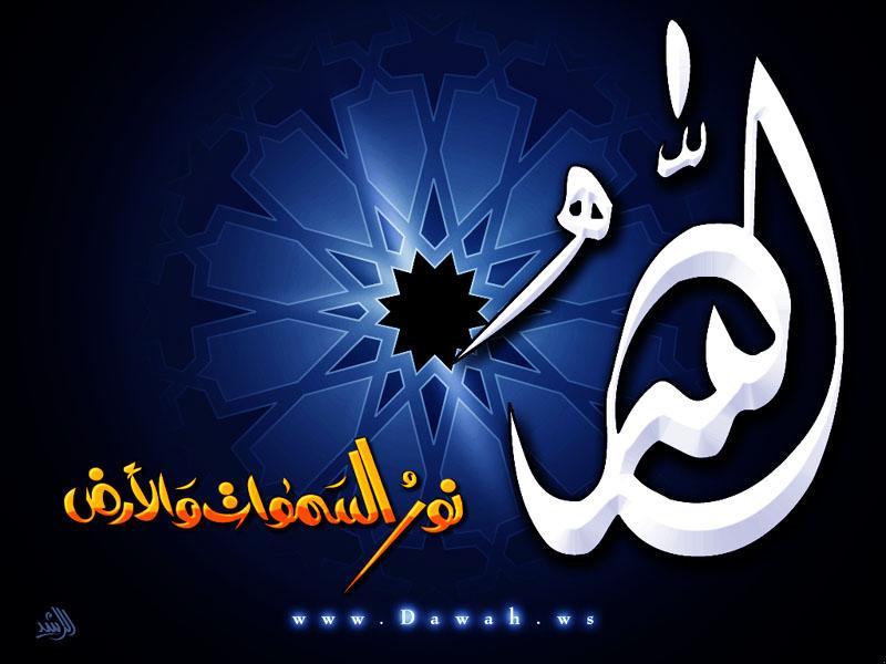 خلفيات اسلامية مميزة للغاية بدقة عالية Islamic_background30