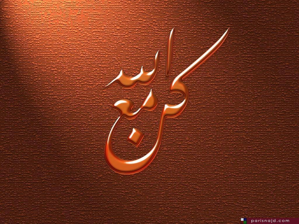 خلفيات اسلامية مميزة للغاية بدقة عالية Islamic_background4