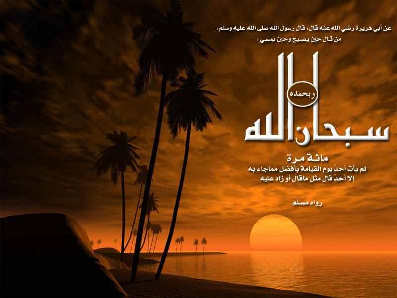 خلفيات اسلامية مميزة للغاية بدقة عالية Islamic_background5