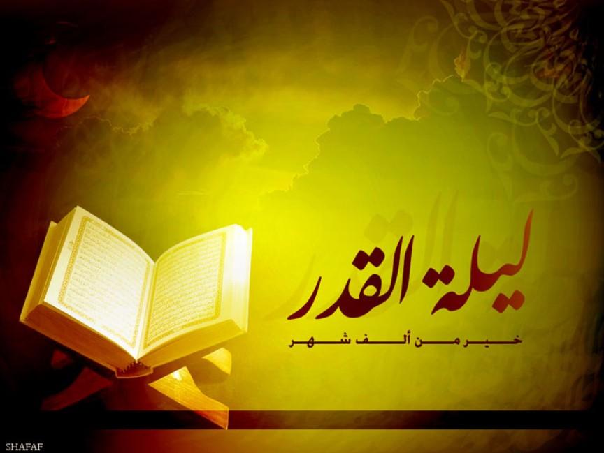 خلفيات اسلامية مميزة للغاية بدقة عالية Islamic_background6