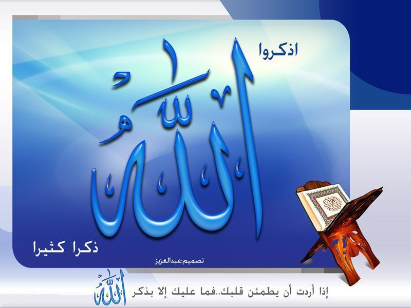 خلفيات اسلامية مميزة للغاية بدقة عالية Islamic_background7