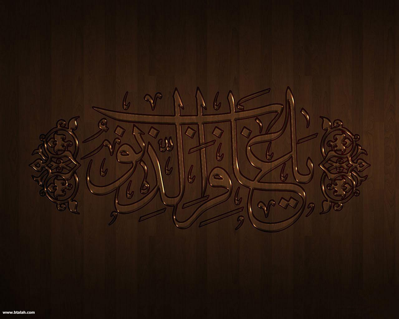 خلفيات اسلامية مميزة للغاية بدقة عالية Islamic_background8