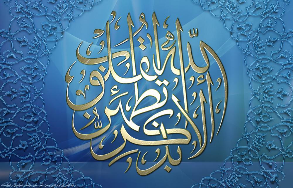 خلفيات اسلامية مميزة للغاية بدقة عالية Islamic_background9