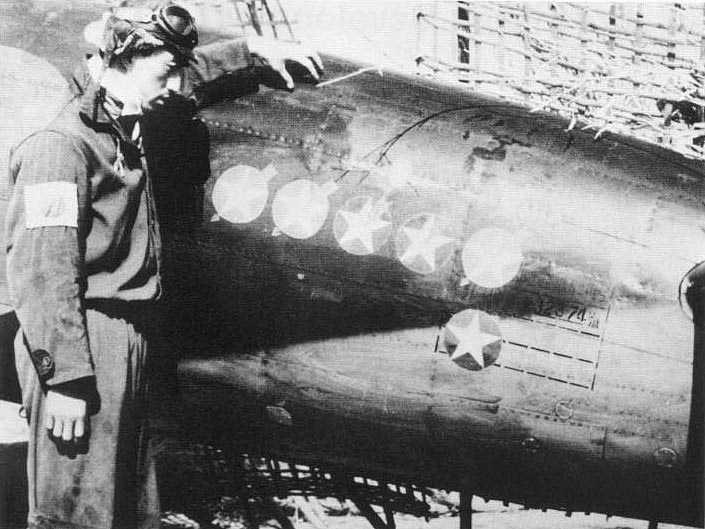 armée de l'air japonaise A6M5-M52-20