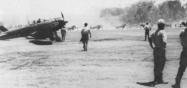 armée de l'air japonaise BuinAirfield