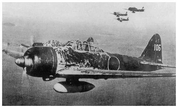 armée de l'air japonaise Ftrhead