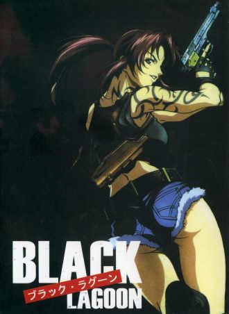 Black Lagoon Black%20Lagoon%201-12%20end
