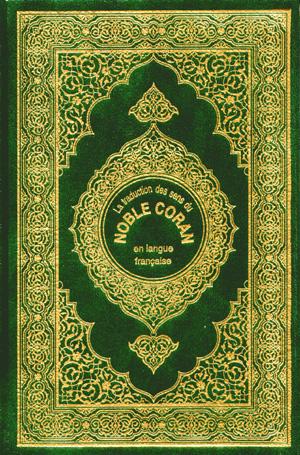 Le saint coran arabe-français French2