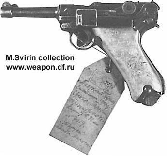 """Пистолет """"Парабеллум"""" Marusa"""